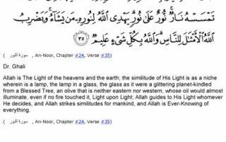 el Corán anima a comer aceitunas,